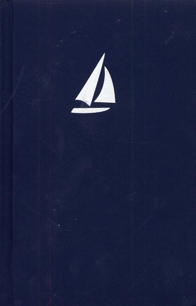 notebook e diario di bordo – mediterraneo