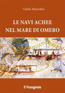 Le navi achee nel mare di Omero - Giulio Mazzolini, Il Frangente